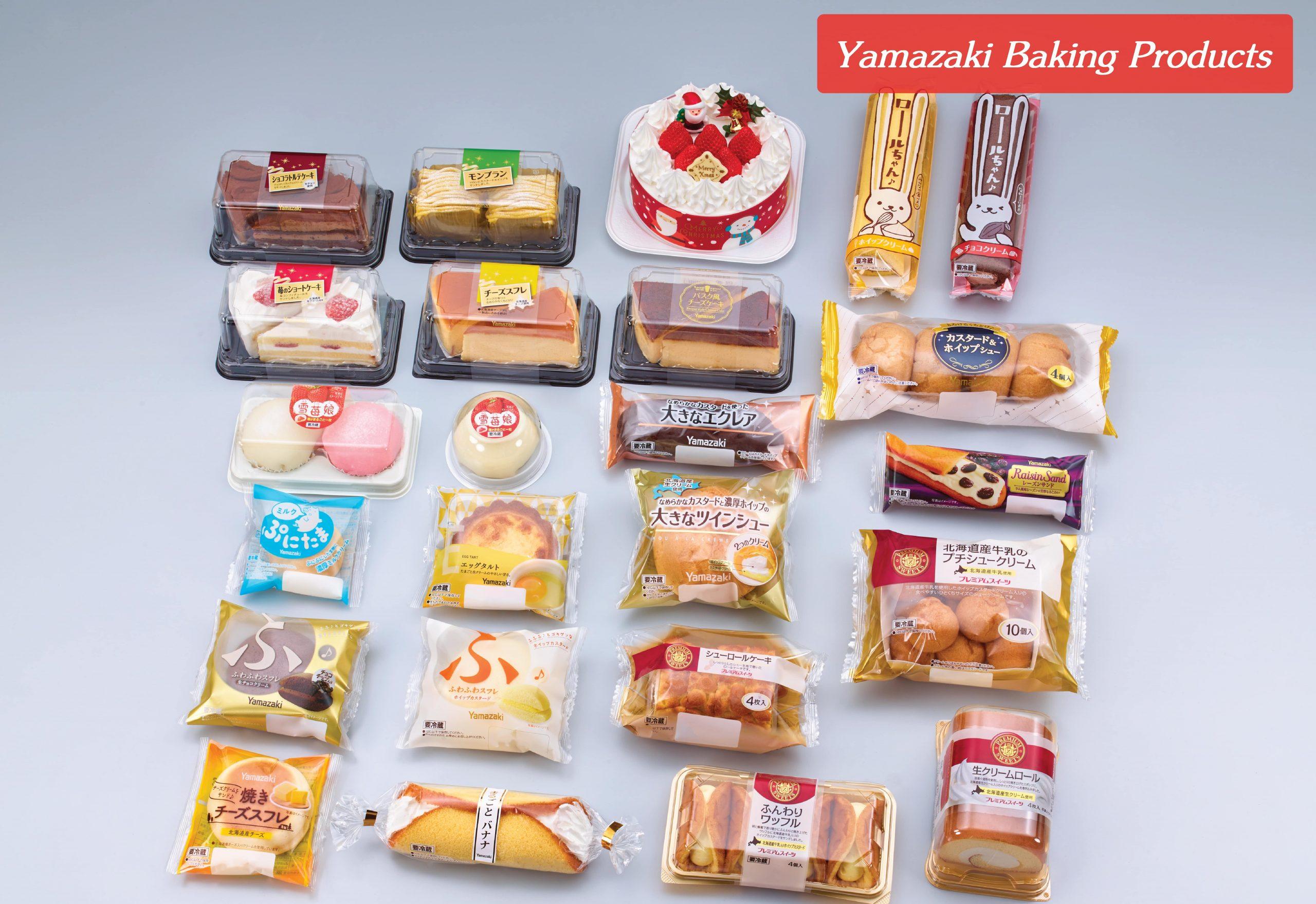YAMAZAKI BAKING ASSETS-05-min